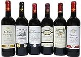 新セット セレクション 格上金賞受賞(ボルドーシュペリュール2本)&金賞受賞(4本)フランス赤ワイン ワインセット6本セット750ml×6本