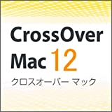 CrossOver Mac 12 [ダウンロード]