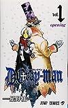 D.Gray-man (1)    �W�����v�R�~�b�N�X
