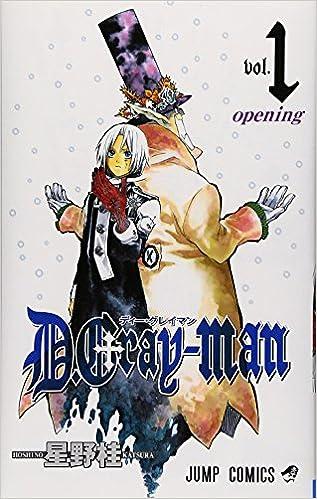 【登場人物紹介】D.gray-man人気のキャラ達