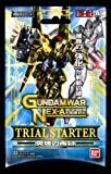 GUNDAMWAR NEX-A 構築済 トライアルスターター 「英雄の再会」 【TS01】