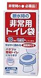 非常用トイレ袋10回分 非常用簡易トイレ R-21 スペア袋