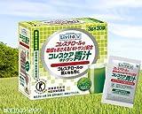 コレスケアキトサン青汁 3g×30袋×(3セット)