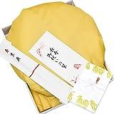 (キョウエツ) KYOETSU 祝米寿 黄ちゃんちゃんこお祝いセット (ちゃんちゃんこ/頭巾/扇子/栞/化粧箱/包装/熨斗/紙袋) ランキングお取り寄せ