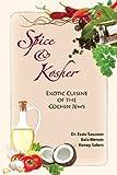 Essie Sassoon Spice & Kosher - Exotic Cuisine of the Cochin Jews
