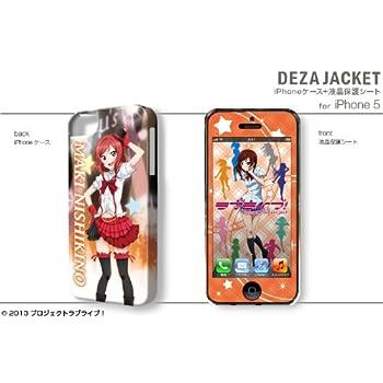 デザエッグ デザジャケット ラブライブ! for iPhone 5ケース&保護シート デザイン06 DJAN-IPL2-m06