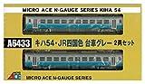 Nゲージ A6433 キハ54・JR四国色・台車グレー 2両セット