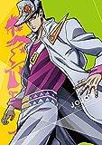 ジョジョの奇妙な冒険 ダイヤモンドは砕けない Vol.6<初回仕様版>[DVD]