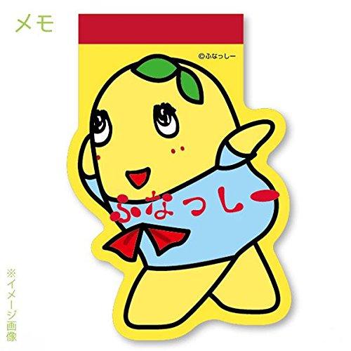 Local Character Funassyi Special Memo Book