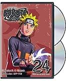 Naruto Shippuden Uncut Set 24