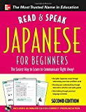 Read and Speak Japanese for Beginners with Audio CD, 2nd Edition (Read and Speak Languages for Beginners)