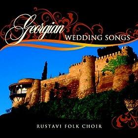 Amazon.com: Visia Visia Kali Lamazi: Rustavi Folk Choir: MP3 Downloads