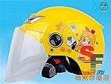 多色選択可能 バイク 子供 ヘルメット バイク用  高密度ABS ジェット  ハーレー PSC付き 春、夏、秋、冬 YEMA-207[商品3/フリーサイズ]