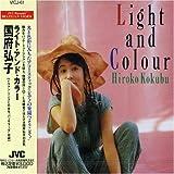 ライト・アンド・カラー