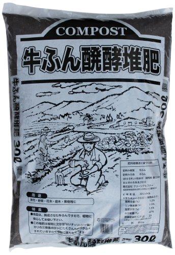 【九州産牛ふんを完熟醗酵 臭いも気にならず、植物に欠かせない3要素が豊富】クリーンアルファー 牛ふん堆肥 30L×3袋セット