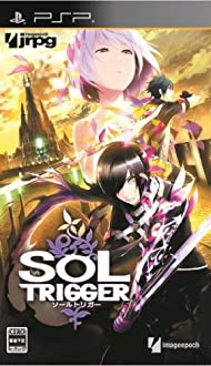 SOL TRIGGER() TRIGGER OF SOL():CD//// 