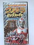 ウルトラマン80 / 円谷プロ のシリーズ情報を見る