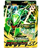 Pokemon Card XY Mega Battle Deck 60 Cards in 1 Box M Rayquaza EX Korea Version