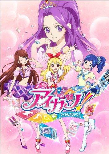 アイカツ! 7(初回封入限定特典:アイカツ! カード付き) [DVD]