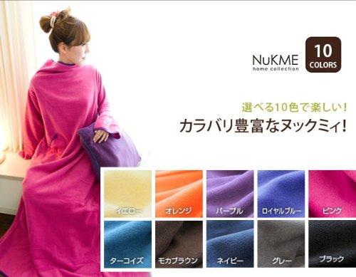 NuKME(ヌックミィ) 袖つきマイクロファイバー毛布 モカブラウン