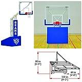 Jaypro PBEL5472 Elite 5400 Portable Indoor Basketball System With 42