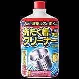 【まとめ買い】カネヨ石鹸 洗たく槽クリーナー 550G ×2セット