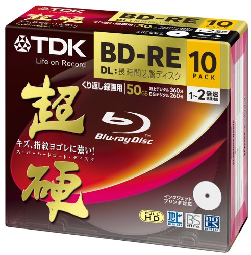 TDK Blu-ray Disc 10 Pack - 50GB 2X BD-RE DL [Japanese Import] (japan import)