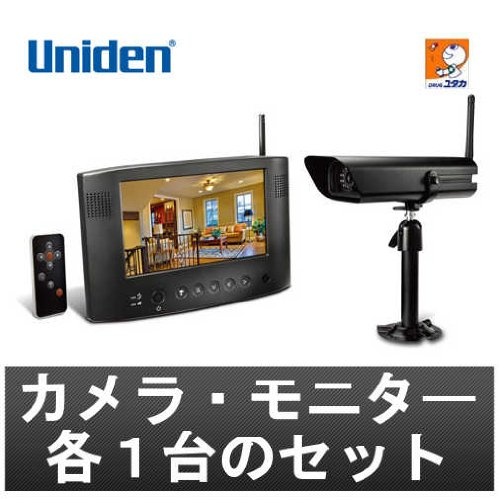 ユニデン デジタル ワイヤレスカメラ・モニターセット(モニター+屋外カメラ1台タイプ) WCM70001