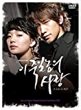 「このろくでなしの愛」ビジュアル オリジナル サウンドトラック DVD[DVD]