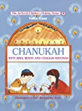 Chanukah With Bina, Benny and Chaggai Hayonah (The ArtScroll Children's Holiday Series)