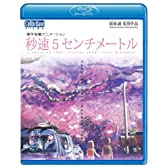 5 [Blu-ray]