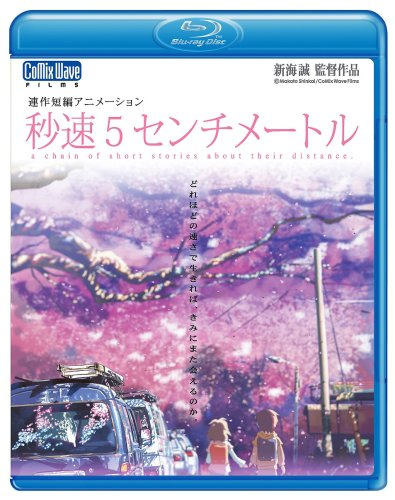 5 Сантиметров в Секунду / 5 Centimeters per Second (2007) BDRip /HQ-ViDEO