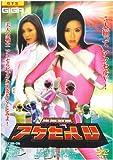 ギガ/超装戦隊アクセルファイブ [DVD]