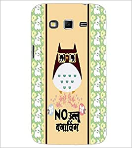 PrintDhaba Quote D-4820 Back Case Cover for SAMSUNG GALAXY GRAND 2 (Multi-Coloured)
