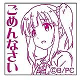 サンビー アイドルマスターシンデレラガールズ スタンプ シンデレラプロジェクトVer. 緒方智絵里 TSK-78811