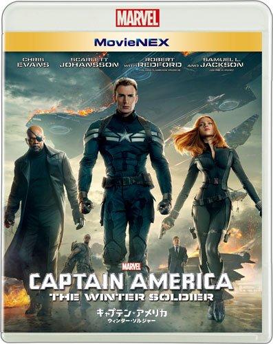 キャプテンアメリカウィンターソルジャー MovieNEX