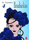 Paradise Kiss: Bd. 4