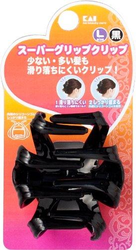 貝印 スーパーグリップクリップL 黒 HA0505