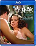 続・青い体験 Blu-ray[Blu-ray/ブルーレイ]