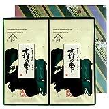 静岡茶 甘み渋み香りのバランス抜群 深蒸し茶 茶葉 森の雫(しずく) 2枚箱入セット