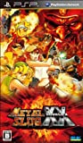 Metal Slug XX (japan import)
