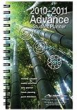 2010/2011 Advance Student Agenda Day Planner