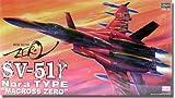 超時空要塞 マクロス マクロスゼロ SV-51r ノーラ機 (1/72スケールプラスチックモデル)