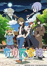 「有頂天家族」BD/DVD予約開始。アマゾン限定で能登麻美子朗読CD