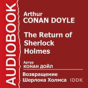The Return of Sherlock Holmes [Russian Edition] | [Arthur Conan Doyle]