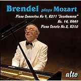 Mozart: Brendel Plays Mozart - Piano Concertos Nos. 9 & 14; Piano Sonata No. 8