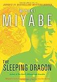 The Sleeping Dragon (4770031041) by Miyabe, Miyuki