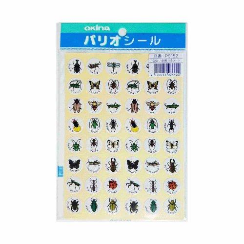 オキナ 昆虫シール PS152 1パック(48片×4枚入)×5セット AZPS152