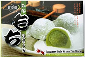 Japanese Rice Cake Mochi Daifuku (Green Tea) 7.4 oz / 210g (Pack of 1)