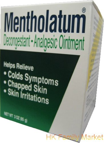 Mentholatum Decongestant * Analgesic Ointment 85G